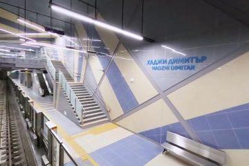 """Метростанция """"Хаджи Димитър"""" с два входа, изградена е по Милански способ (ВИДЕО)"""